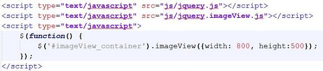 Membuat-Image-View-dengan-jQuery